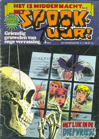 Cover for Het Spookuur! (1975 series) #4