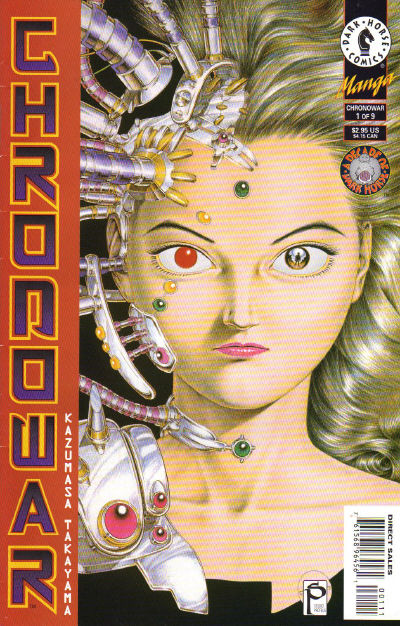 Cover for Chronowar (Dark Horse, 1996 series) #1