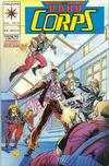 Cover for The H.A.R.D. Corps (Acclaim / Valiant, 1992 series) #12