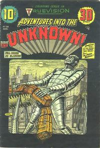 Cover Thumbnail for Adventures into the Unknown (American Comics Group, 1948 series) #58