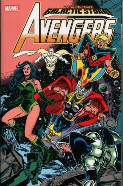 Cover for Avengers: Galactic Storm (Marvel, 2006 series) #1