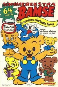 Cover Thumbnail for Bamse Sommerekstra (Hjemmet, 1992 series) #[1992]