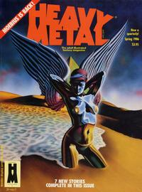 Cover for Heavy Metal Magazine (HM Communications, Inc., 1977 series) #v10#1