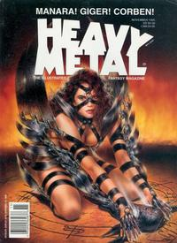 Cover Thumbnail for Heavy Metal Magazine (Metal Mammoth, Inc., 1992 series) #v19#5