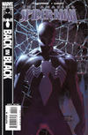 Cover for The Amazing Spider-Man (Marvel, 1999 series) #539 [Direct Edition]