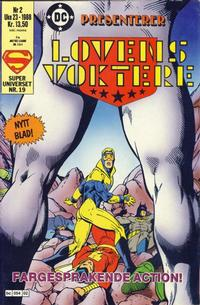 Cover Thumbnail for DC presenterer (Semic, 1988 series) #2/1988