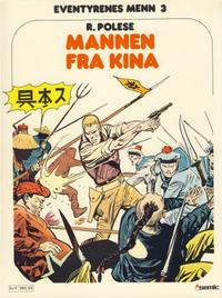 Cover Thumbnail for Eventyrenes menn (Semic, 1979 series) #3 - Mannen fra Kina
