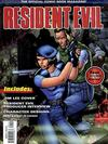 Cover for Resident Evil (Image, 1998 series) #1