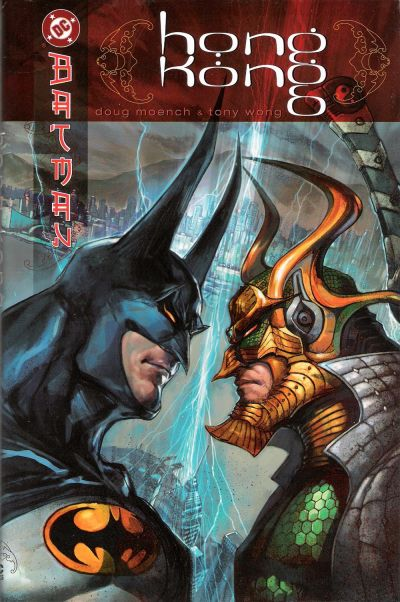 Cover for Batman: Hong Kong (DC, 2003 series)