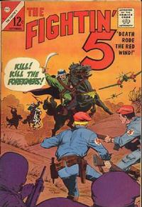 Cover Thumbnail for Fightin' Five (Charlton, 1964 series) #34