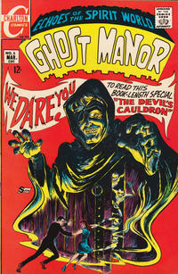 Cover Thumbnail for Ghost Manor (Charlton, 1968 series) #5