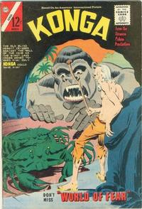 Cover Thumbnail for Konga (Charlton, 1960 series) #17