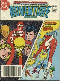 Cover Thumbnail for Adventure Comics (DC, 1938 series) #499 [Newsstand]