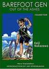Cover for Barefoot Gen (Last Gasp, 2003 series) #4