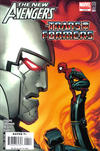 Cover for New Avengers/Transformers (Marvel, 2007 series) #4