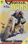 Cover for The Venus Wars (Dark Horse, 1991 series) #5
