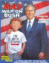 Cover for The Mad War on Bush (EC, 2007 series)