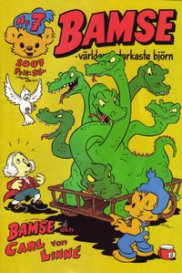 Cover Thumbnail for Bamse (Egmont, 1997 series) #7/2007