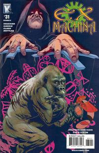 Cover Thumbnail for Ex Machina (DC, 2004 series) #31