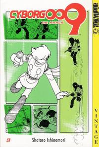 Cover for Cyborg 009 (2003 series) #3