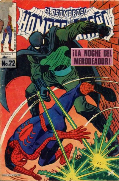 Cover for El Asombroso Hombre Araa (1980 series) #72