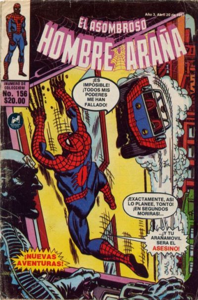 Cover for El Asombroso Hombre Araa (1980 series) #156