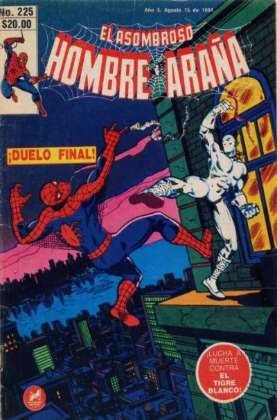 Cover for El Asombroso Hombre Araa (1980 series) #225
