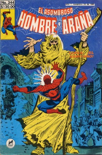 Cover for El Asombroso Hombre Araa (1980 series) #344