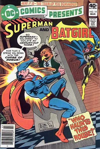 Cover for DC Comics Presents (DC, 1978 series) #19 [Whitman Variant]