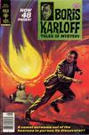 Cover for Boris Karloff Tales of Mystery (Western, 1963 series) #83