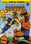 Cover for Clásicos Marvel Especial (Planeta DeAgostini, 1989 series) #[3]