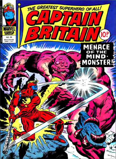 Cover for Captain Britain (Marvel UK, 1976 series) #34
