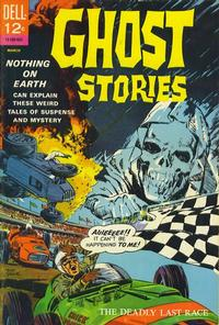 Cover Thumbnail for Ghost Stories (Dell, 1962 series) #13