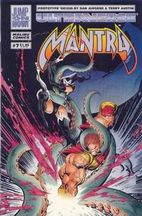 Cover Thumbnail for Mantra (Malibu, 1993 series) #7