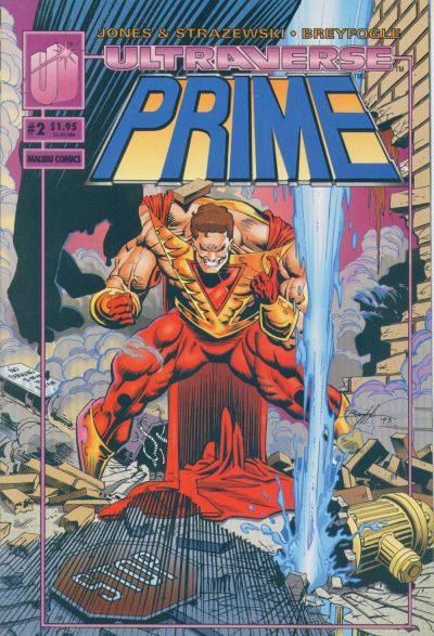 Cover for Prime (1993 series) #2 [Newsstand]