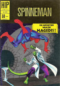 Cover Thumbnail for HIP Comics (Classics/Williams, 1966 series) #1925