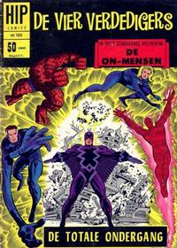 Cover Thumbnail for HIP Comics (Classics/Williams, 1966 series) #1933