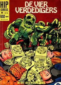 Cover Thumbnail for HIP Comics (Classics/Williams, 1966 series) #19113
