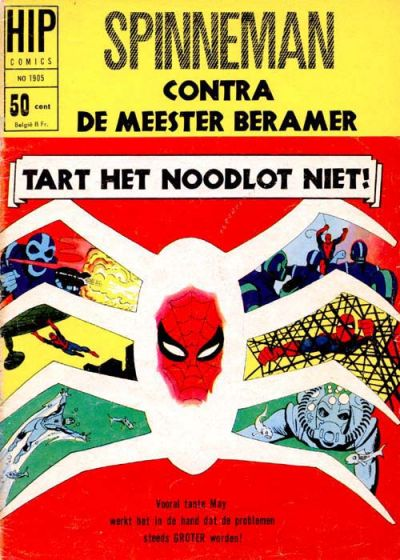 Cover for HIP Comics (1966 series) #1905