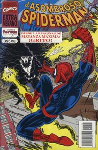 Cover Thumbnail for El Asombroso Spiderman Extra Verano 95 (Planeta DeAgostini, 1995 series)