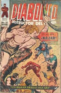 Cover Thumbnail for Diabolico (Novedades, 1981 series) #12