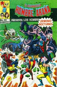 Cover Thumbnail for El Asombroso Hombre Araa Presenta (Novedades, 1988 series) #39