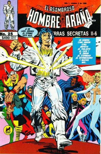 Cover for El Asombroso Hombre Araa Presenta (1988 series) #25