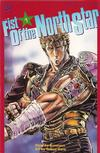 Fist of the North Star #1