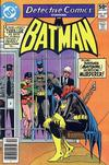 Cover Thumbnail for Detective Comics (1937 series) #497 [Newsstand Variant]