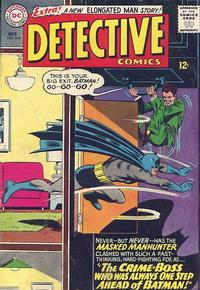 Cover Thumbnail for Detective Comics (DC, 1937 series) #344
