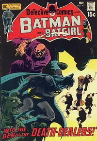 Cover for Detective Comics (DC, 1937 series) #411