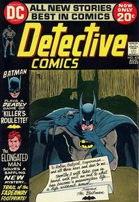Cover Thumbnail for Detective Comics (DC, 1937 series) #426