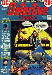 Cover Thumbnail for Detective Comics (DC, 1937 series) #427