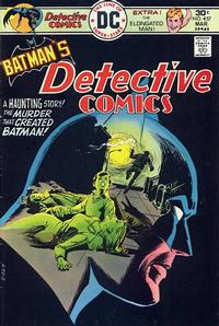 Cover Thumbnail for Detective Comics (DC, 1937 series) #457